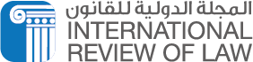 2 - The Future of Alternative Dispute Resolution - A Qatari Perspective, Conference Proceedings