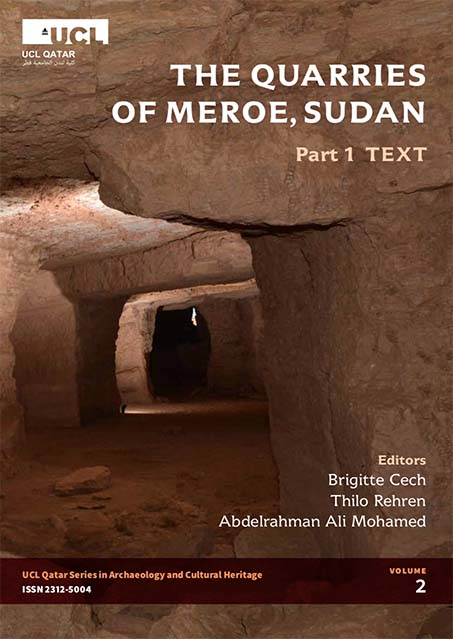 image of The Quarries of Meroe, Sudan (Part 1 - TEXT)
